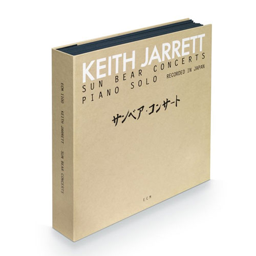 Keith Jarrett - Sun Bear Concerts - Limited Vinyl Edition